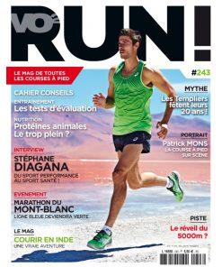 VO2 Run 243