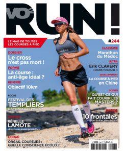 VO2 Run 244